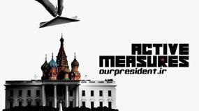 مستند اقدامات فعال ؛ نقش پوتین و مافیای اطلاعاتی روسیه در نظام سیاسی جهان