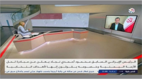 مصاحبه دکتر احمدینژاد با شبکه العربی قطر درباره طرح صلح عربستان و یمن- متن کامل +فیلم