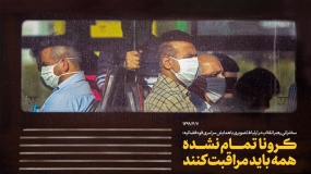 بیانات امام خامنه ای در دیدار رئیس و مسئولان قوه قضائیه + صوت و نکته خوانی - 7تیر1399