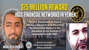مرد ۱۵ میلیون دلاری، عبدالرضا شهلایی مرموزترین فرمانده برون مرزی سپاه قدس در یمن کیست؟