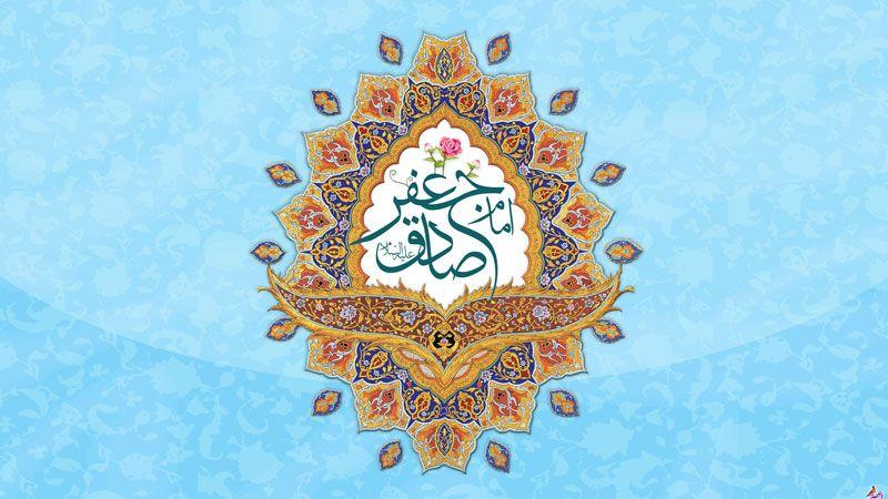 امام صادق رئیس مذهب جعفری