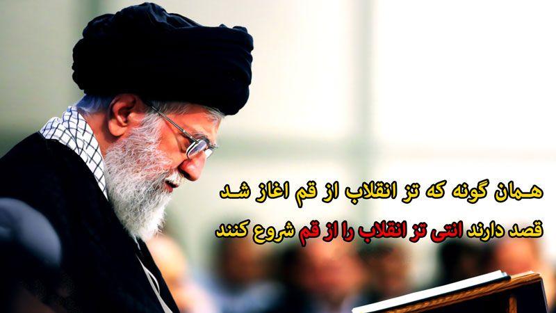 پروژه 2020 - فتنه براندازی جمهوری اسلامی ایران طی 30 سال