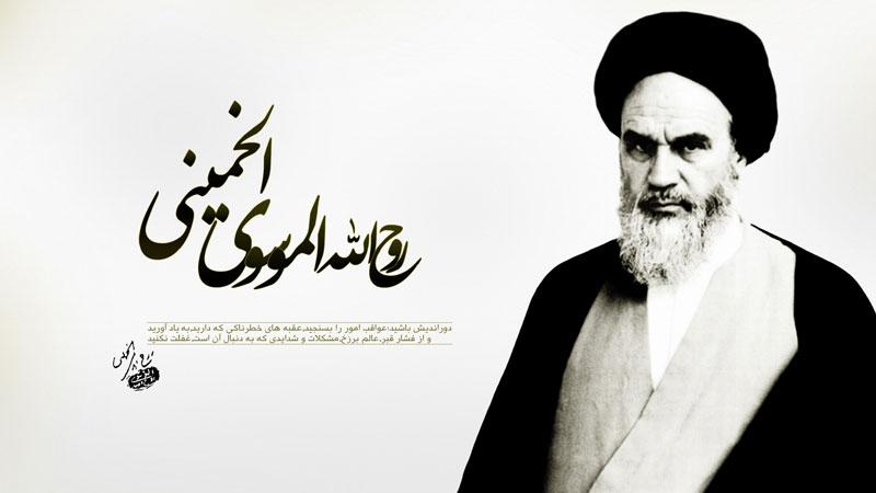 آخرین وعده صادق روح الله چه زمانی محقق میشود؟/ نگاهی اجمالی بر شش پیشگویی بنیانگذار جمهوری اسلامی ایران