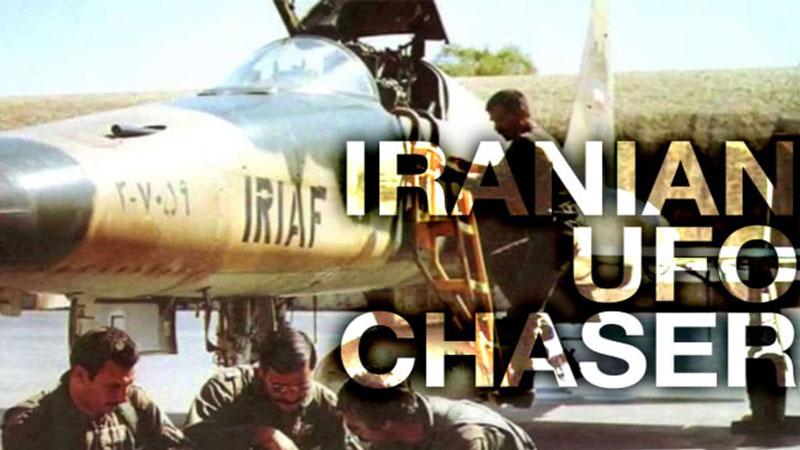 روایت و اسناد مشاهده و تقابل نیروی هوایی ایران با یوفوها در تهران
